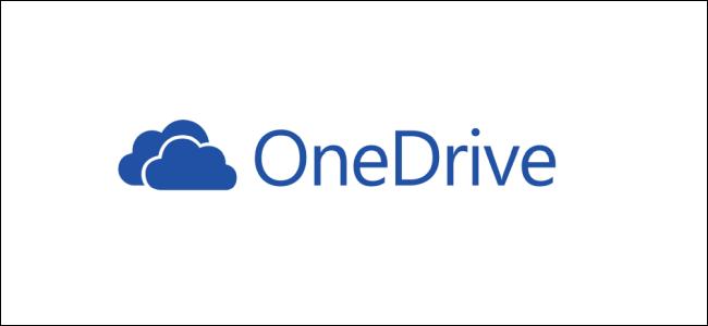 OneDrive para profesores